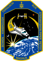 sts-126_patch-svg