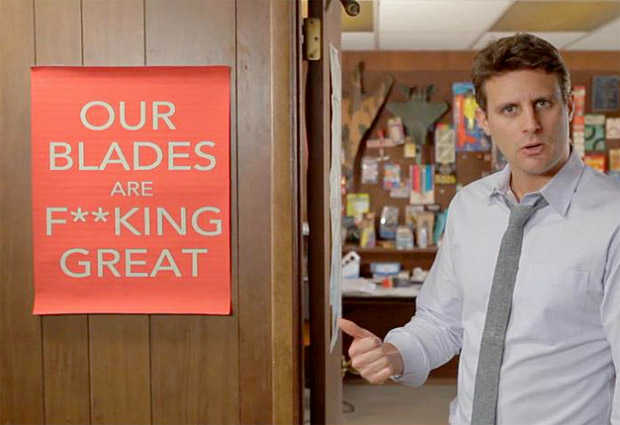 Michael Dubin of Dollar Shave Club: Our Blades Are F***king Great