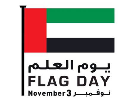 uae-flag-day